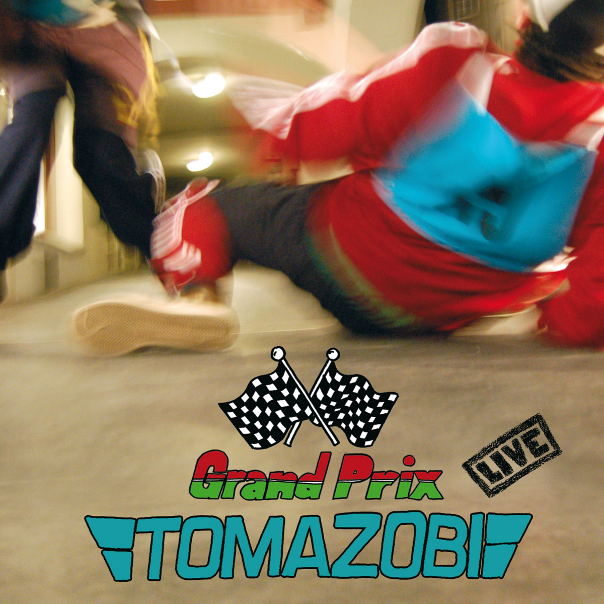 END0701-tmo-grandprix(cover)